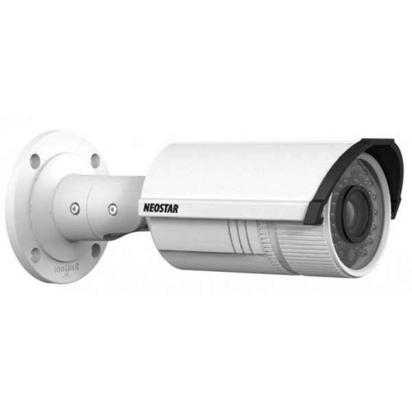 NEOSTAR NTI-3005IR 3.0 Megapixel IR Netzwerkkamera IP66