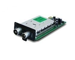 ABCOM IPBOX DVB-C Tuner 350